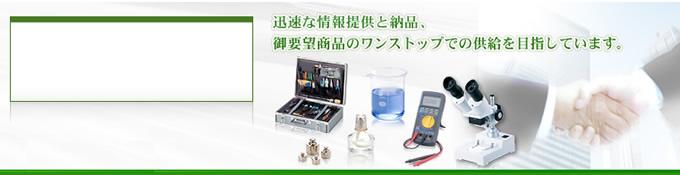 松浦製作所 製品紹介