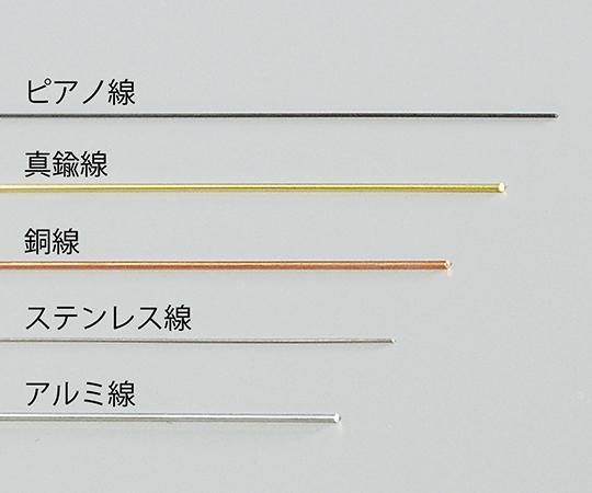 金属線材PM400,08 ピアノ線5本入 金属素材、標準物質 2