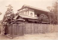 当時の自宅の写真